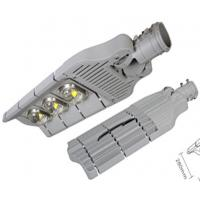 high power factor led street light importer