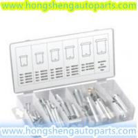 Buy cheap (HS8006)60PCS CLEVIS PIN KITS FOR AUTO HARDWARE KITS from wholesalers