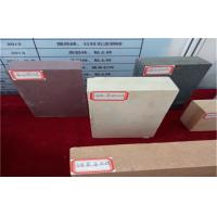Quality High Temperature Construction Zircon Mullite Brick Refractory For Hot Blast Stove for sale