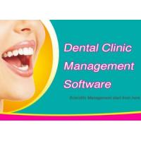 Buy cheap Dental Clinic Management Software from wholesalers
