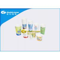 Wholesale Various Specification Plastic Yogurt Cups For Fresh Milk / Desserts / Ice Cream from china suppliers