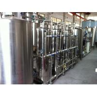 China Factory 3000L Water Treatment Equipment Purifying Machine PLC Controlled on sale
