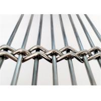 Buy cheap Weave Type Architectural Wire Mesh , Facade Cladding Architectural metal Mesh from wholesalers