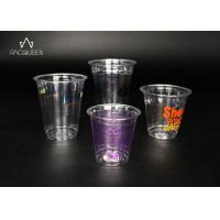 Wholesale Colorful Cold Drink Disposable Cups Shatter Resistant Disposable Food Grade from china suppliers