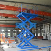 Buy cheap 1T 3M Freight Elevator Goods Lift For Warehouse Hydraulic Scissor Lift with CE from wholesalers