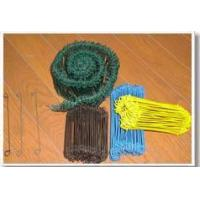 Buy cheap Bar Tied Wire,Tie Wire,PVC Coated Tied Wire,Loop Tie Wire from wholesalers