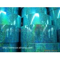 China Spangle & Sequins Film on sale