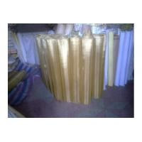 Buy cheap High Quality Brass Wire Mesh China Factory from wholesalers