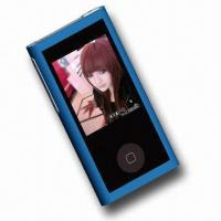 Buy cheap MP3 player with 1.8-inch TFT screen from wholesalers