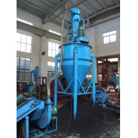 Wholesale Tyre Nylon Fiber Separator Machine Power 7.55 KW Waste Tyre Recycle Plant from china suppliers