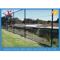Buy cheap 1.8 - 4.5mm Diameter Chain Link Fence With 35 * 35 Aperture For Playground from wholesalers