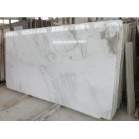 Imperial White,White Marble Tile and Slab,White Marble Tile,Marble Slab,Tops,Tables.Mosaic Manufactures