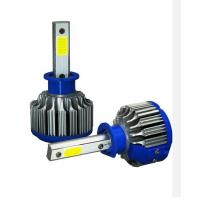Buy cheap HB2 9003 H1 Led Headlight Bulb , Led Replacement Headlight Bulbs Lower Energy Consumption from wholesalers