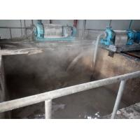 Buy cheap High Speed Sodium Silicate Production Equipment For Building Materials from wholesalers