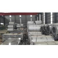 Buy cheap EN 10326 Hot Galvanized Coil Steel / Galvanized Iron Steel Sheet In Coil SGCC Z40-Z275 from wholesalers