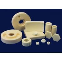 Buy cheap Electrical Insulation Alumina Ceramic Components , Corrosion Resistance Ceramic Hexagon from wholesalers