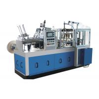 Buy cheap PLC Control Disposable Tea Cup Machine , Tea Paper Cup Making Machine from wholesalers
