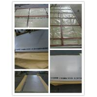 Wholesale Incoloy 800H steel plate from china suppliers