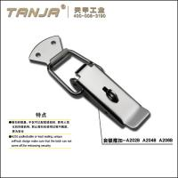 Buy cheap A202B 114mm SUS304 self-locking toggle latches  lockable Spring Loaded from wholesalers