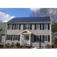 Buy cheap GY Solar Power System from wholesalers