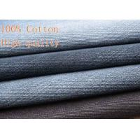 Buy cheap 11.8oz Stretch Denim Fabric For Jacket / Jeans 100% Cotton With Woven Technics from wholesalers