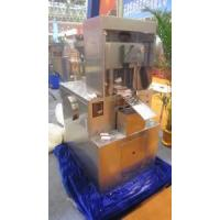 Buy cheap Single Punch Tablet Press for Big Tablet (DY-1) from wholesalers