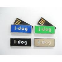 Buy cheap Mini Metal Twister USB Pendrive With Free Logo from wholesalers