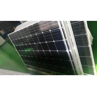 Wholesale Solar Power Station Mono Crystalline Solar Cell Panel 250W Excellent Anti Aging EVA from china suppliers