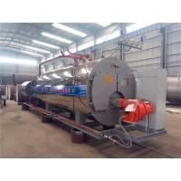 Buy cheap 1-3 ton fully skid - mounted natural gas light oil fired steam boiler for food industries from wholesalers