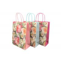 Buy cheap Exquisite Sustainable Promotional Paper Gift Bags Flower Pattern Design from wholesalers