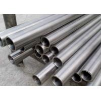 Buy cheap Welding 2205 Duplex Stainless Steel Tubing 5/8 Inch x1.2mmx20ft OD 8mm-1000mm from wholesalers