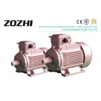Buy cheap Electric Three Phase Asynchronous Motor 1440rpm Y2 Series 2 Pole Air Cooled from wholesalers