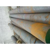 Buy cheap Forged Alloy Steel Bar from wholesalers