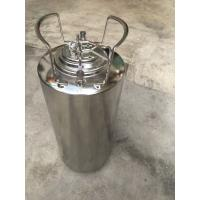 Buy cheap Stainless steel ball lock keg 18.5L with metal handle, for home brew and beer product