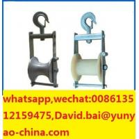 Buy cheap Cable Stringing Roller Transimission Line Stringing Tools Rated load 20kn 2Tons from wholesalers