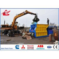 Buy cheap Automatic Cutting Scrap Metal Shear Hydraulic Container Shear Q43W-4000A3 from wholesalers