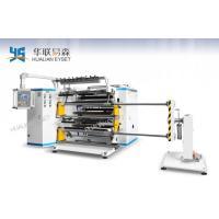Buy cheap PVC PE OPP PET Stretch Film Slitting Rewinding Machine for Apparel Beverage product