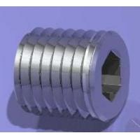 Buy cheap DIN906 SOCKET SCREW PIPE PLUGS from wholesalers