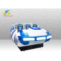 Buy cheap Innovation 9D Adventure Extreme Cinemas / Simulator Game Machine from wholesalers