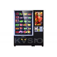 Buy cheap Fully Auto Vending Machine , Fruit Vending Machine With Intelligent Delivery System from wholesalers