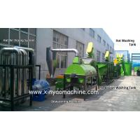 Buy cheap PET Bottle Crushing Washing Drying line in 1000kg/hr from wholesalers