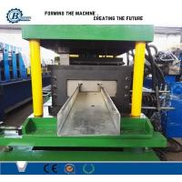 Buy cheap Full Automatic Hydraulic Metal Steel Purlin Roll Forming Machine WITH CNC Control from wholesalers