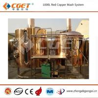 Buy cheap Best Quality! red copper craft beer brewing equipment from wholesalers