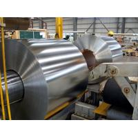 Buy cheap Cold Rolled Non-oriented Silicon Steel Coil from wholesalers