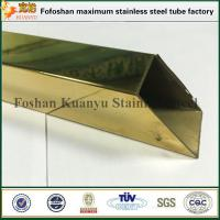 Wholesale din 1.4401 color coated square stainless steel pipe grade 316 from china suppliers