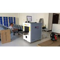 Wholesale 80kv Generator Lowest Cost Luggage X-ray Machine for Small Parcel and Handbag Inspection from china suppliers