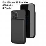 Buy cheap Iphone 12 Pro Max Battery Case 4800mAh Capacity Power Bank Slim from wholesalers