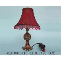 Wholesale Bed Reading lamp KEAT0015 from china suppliers