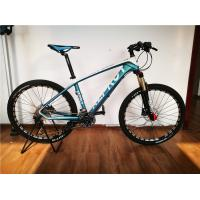 "Buy cheap Tianjin manufacture 26"" 17"" height OEM carbon fiber MTB with Kenda tirefor product"