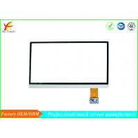 Buy cheap Commercial USB Capacitive Touch Screen , Multi Touch Sensitive Panel from wholesalers